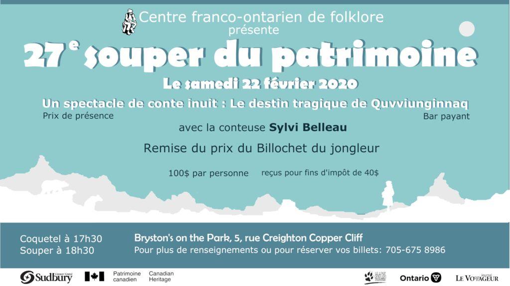 thumbnail of affiche souper du patrimoine2020 final